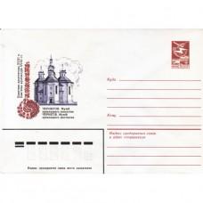 Ветцо Н.1983. Чернигов. Музей прикладного искусства.