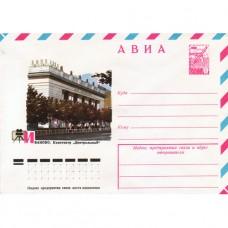 Баев Г. 1977. Иваново. Кинотеатр Центральный.