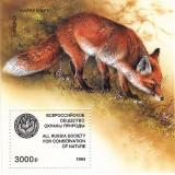 Исаков А. 1994. Лисица. Блок