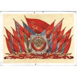 Автор не указан. 1955. Государственный герб СССР