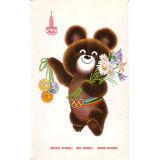 Архипенко А. 1979. Олимпиада 80. Желаю успеха!