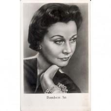Ли Виьен. 1960.