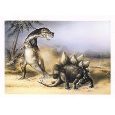 Исаков А. 1992. Цертозавр и стегозавр