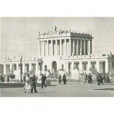 1955. Москва. ВСХВ, павильон Ленинграда.