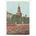 1957. Москва. Кремль.