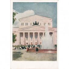1955. Москва. Большой театр.