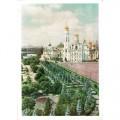 1960. Москва. Кремль.