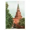 1960. Москва. Кремль, Боровицкая башня.
