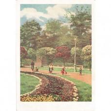 1957. Рига. В городском парке.