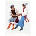 1957. Украинский танец Гопак