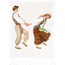 1957. Литовский танец Малунелис