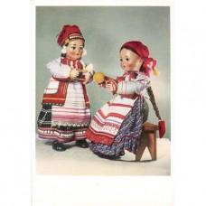 1964. Куклы в народных костюмах Рязанской и Воронежской области.