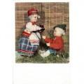 1964. Куклы в народных костюмах Рязанской области.