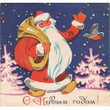 Искринская И. 1960-е. С Новым годом!