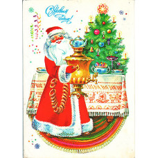 Комарова С. 1989. С Новым годом!