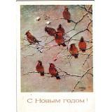 Комаров А. 1980. С Новым годом!