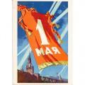 Кузгинов К. 1960. 1 мая