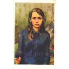 Зина Портнова. 1971.