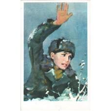 Ваня Андрианов. 1971.