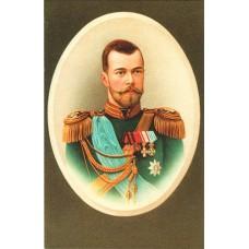 Император Николай II. 2013.