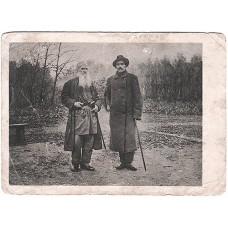 А.М. Горький и Л.Н. Толстой. 1939.