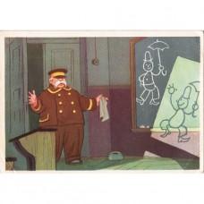 Шварцман И., Винокуров А. 1959. Федя Зайцев.
