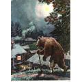Хвостенко В. 1955. Медведь - липовая нога