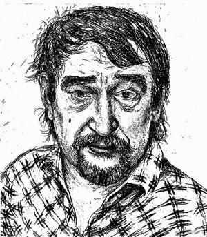 Иван Дергилев